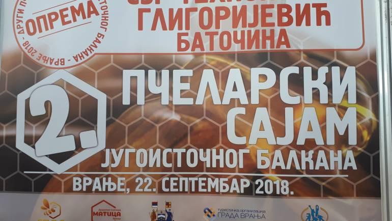 Drugi pčelarski sajam jugoistočnog Balkana